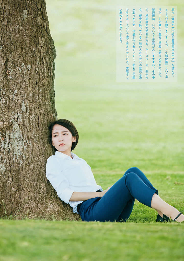 写真女优出身的吉冈里帆每次上映新电影都会拍摄写真作品堆人气 (72)