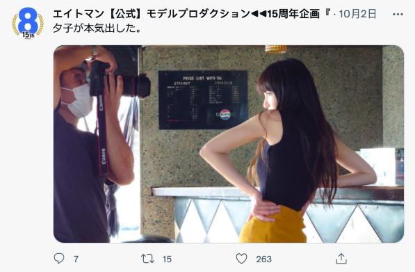 被怀疑有社交障碍的小野夕子这次直接删除了IG又要消失了吗? (1)