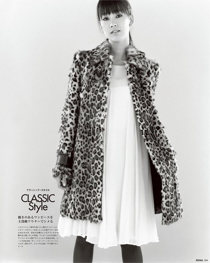 靠演技说话的水川麻美鲜有机会拍摄性感写真作品上封面杂志 (28)