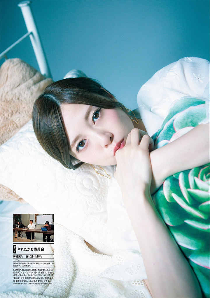 职业模特白石麻衣写真作品登上时尚杂志于国际大牌通力合作 (20)