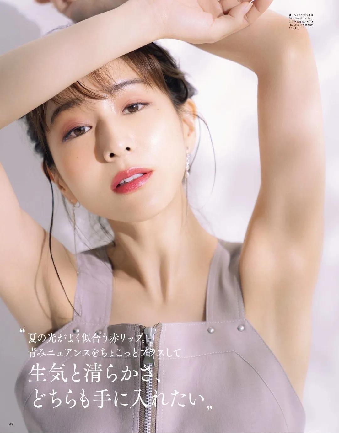 """从""""女性公敌""""华丽转身成为""""美容教主""""的美女主播田中美奈实写真作品 (97)"""