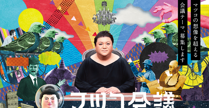 日本女装男艺人松子DELUXE表露想要退休的念头 (4)