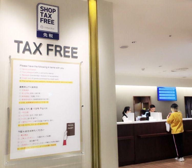 在日本购物必须要知道的免税政策你都了解吗? (8)