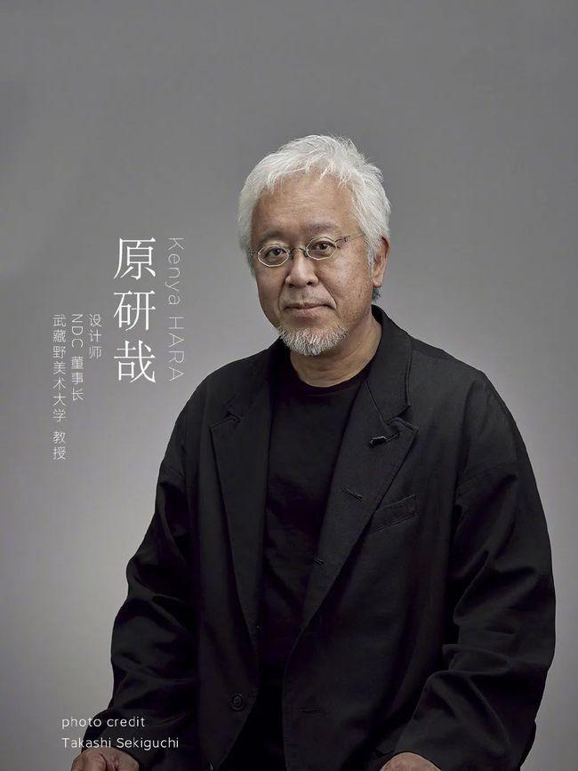 日本设计大师原研哉耗亲自操刀为小米设计新LOGO (8)