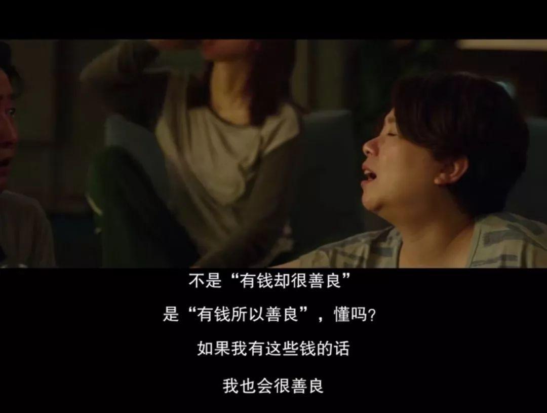 韩国电影《寄生虫》谎言说多了便会迷失自己,且会因此而失去原本就岌岌可危的尊严 (14)