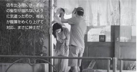 大物级别前辈椎名桔平和原田知世历经三年时间才走到一起 (9)