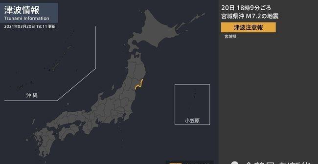 日本又发7级地震,日本地震频发的根本原因是什么 (1)