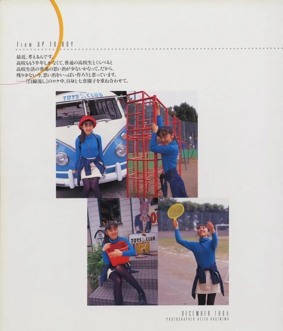 清纯玉女17岁情书中的酒井美纪写真作品 (142)