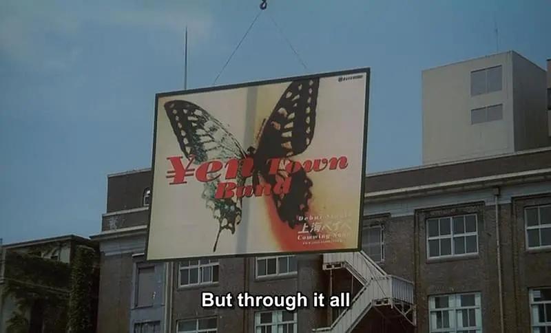电影《燕尾蝶》中女主的改变纠结是人性深处的显露还是生活带来的压制 (5)