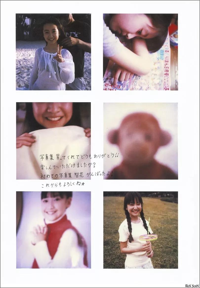 形象纯过蒸馏水的黑川智花《少女觉醒》的写真作品 (119)