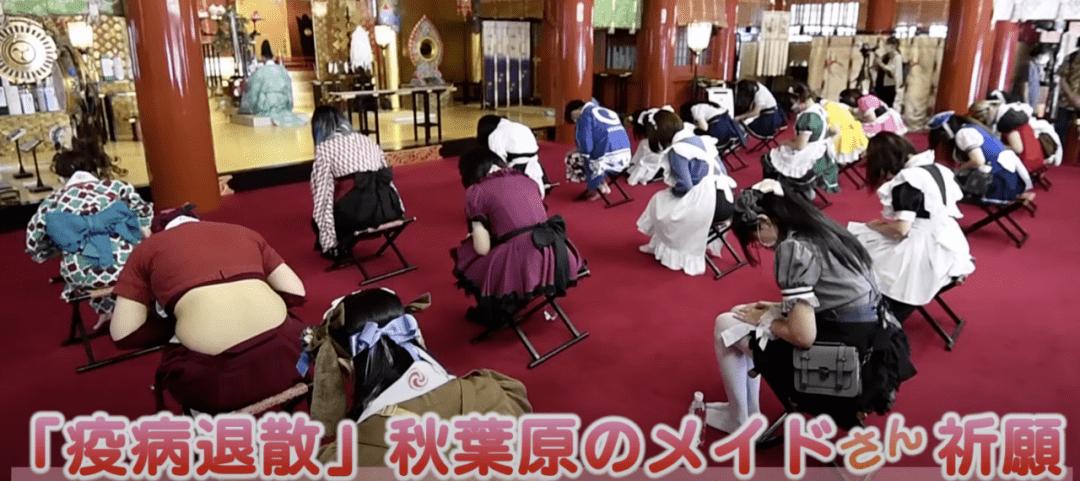 宅男胜地日本秋叶原变了味,因疫情逐渐加速风俗化 (1)