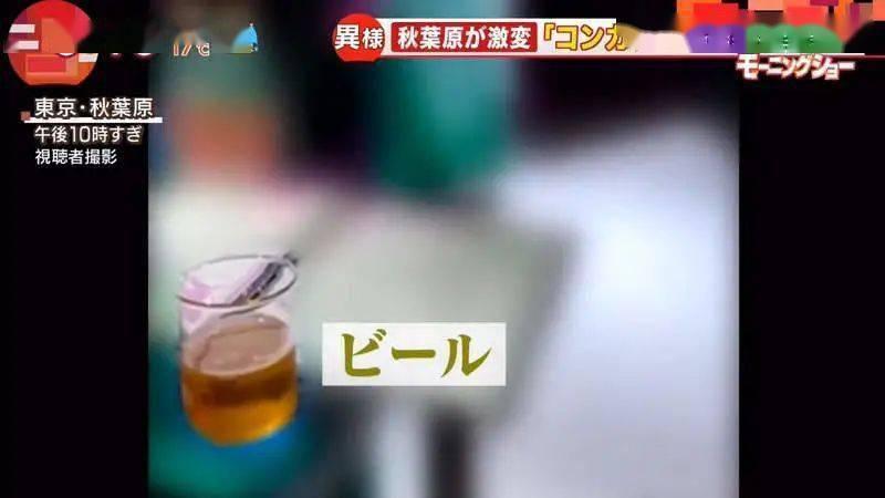 宅男胜地日本秋叶原变了味,因疫情逐渐加速风俗化 (6)