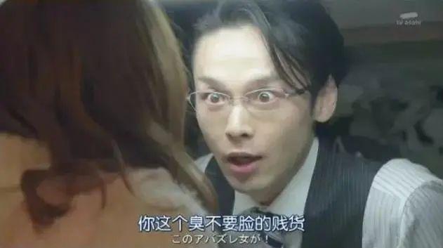 中村伦也蛰伏十多年终于成为了影迷心目中的变色龙男神 (5)