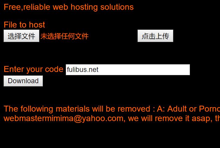 青春的回忆Mimima.com,你们这个网站谁还记得?