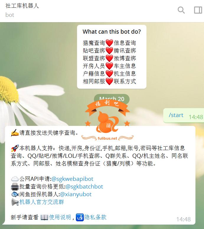 fulibus.net福利吧2020-03-21_02