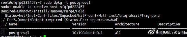 安装PostgreSQL