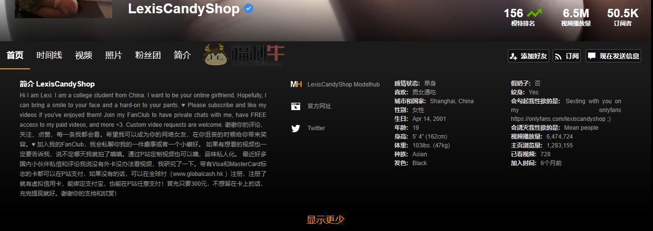 P站的中国面孔(顺带一些亚洲)up主推荐插图9