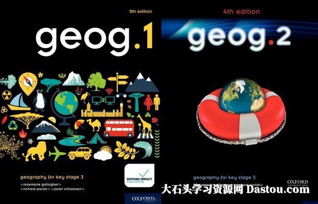 英国主流中学地理教材PDF,国际学校oxford系列地理教材