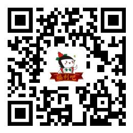 91倾听日,蜻蜓FM推联合会员:京东PLUS+网易云音乐+蜻蜓FM+芒果TV+KEEP等,98一年