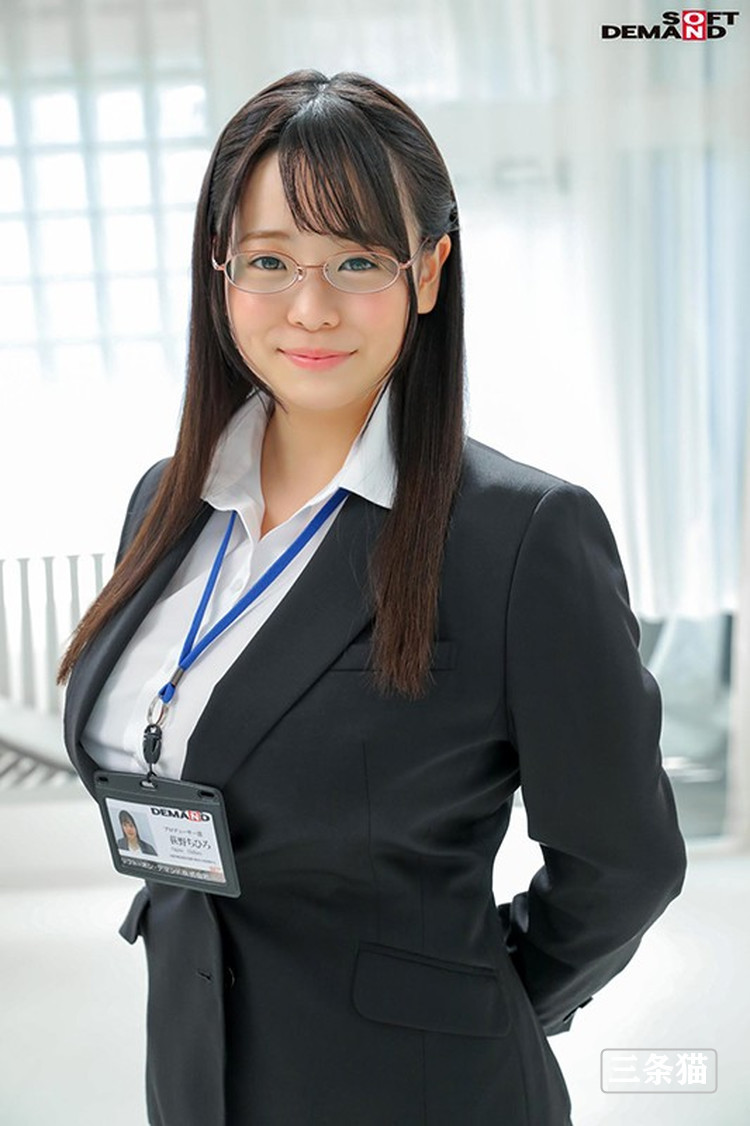荻野千寻(荻野ちひろ)作品截图,一个学历优秀的SOD女子社员