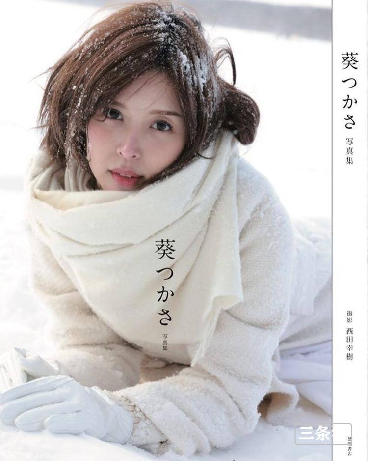 葵つかさ(葵司,Aoi-Tsukasa)近况及个人图片欣赏 作品推荐 第5张