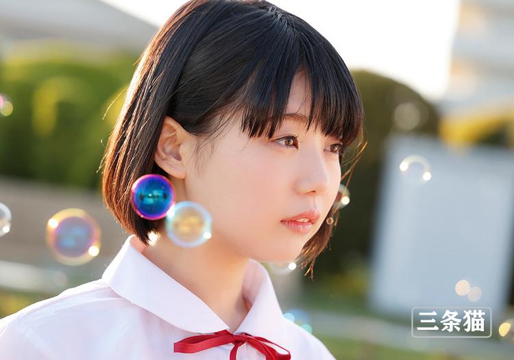 桃乃りん(桃乃铃,Momono-Rin)个人图片,18岁超年轻的妹子 雨后故事 第5张