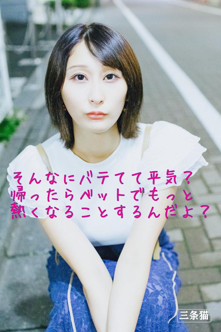 瀬名未来(濑名未来,Sena-Mirai)个人图片,超火辣的内衣模特儿 雨后故事 第6张