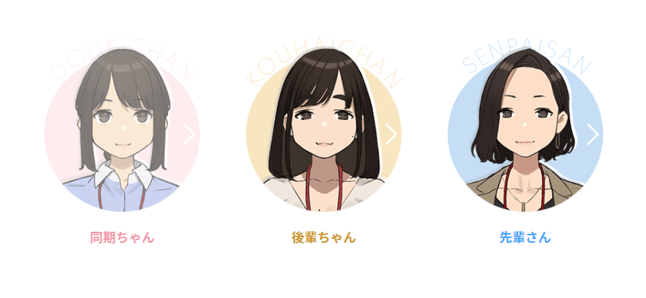 图片[2]-《加油!同期酱》动画化!人物设定&主视觉图大公开,将于9月20日开播!-Anime漫趣社