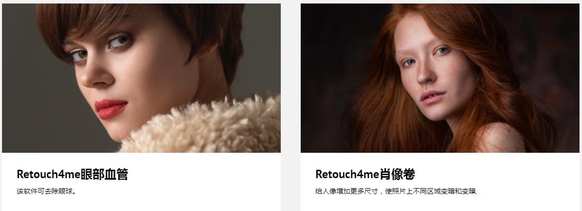 Retouch4me 6套合集 AI人工智能美容润饰中性灰均匀肤色清洁背景_AI磨皮动作 _效果图4