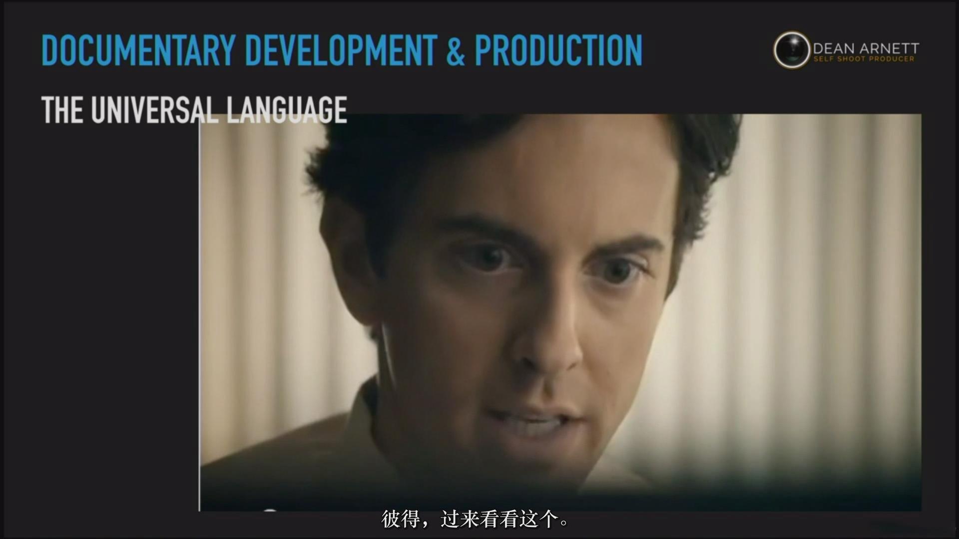 摄影教程_Dean Arnet-权威_广播标准_纪录片开发和制作大师班-中文字幕 摄影教程 _预览图5