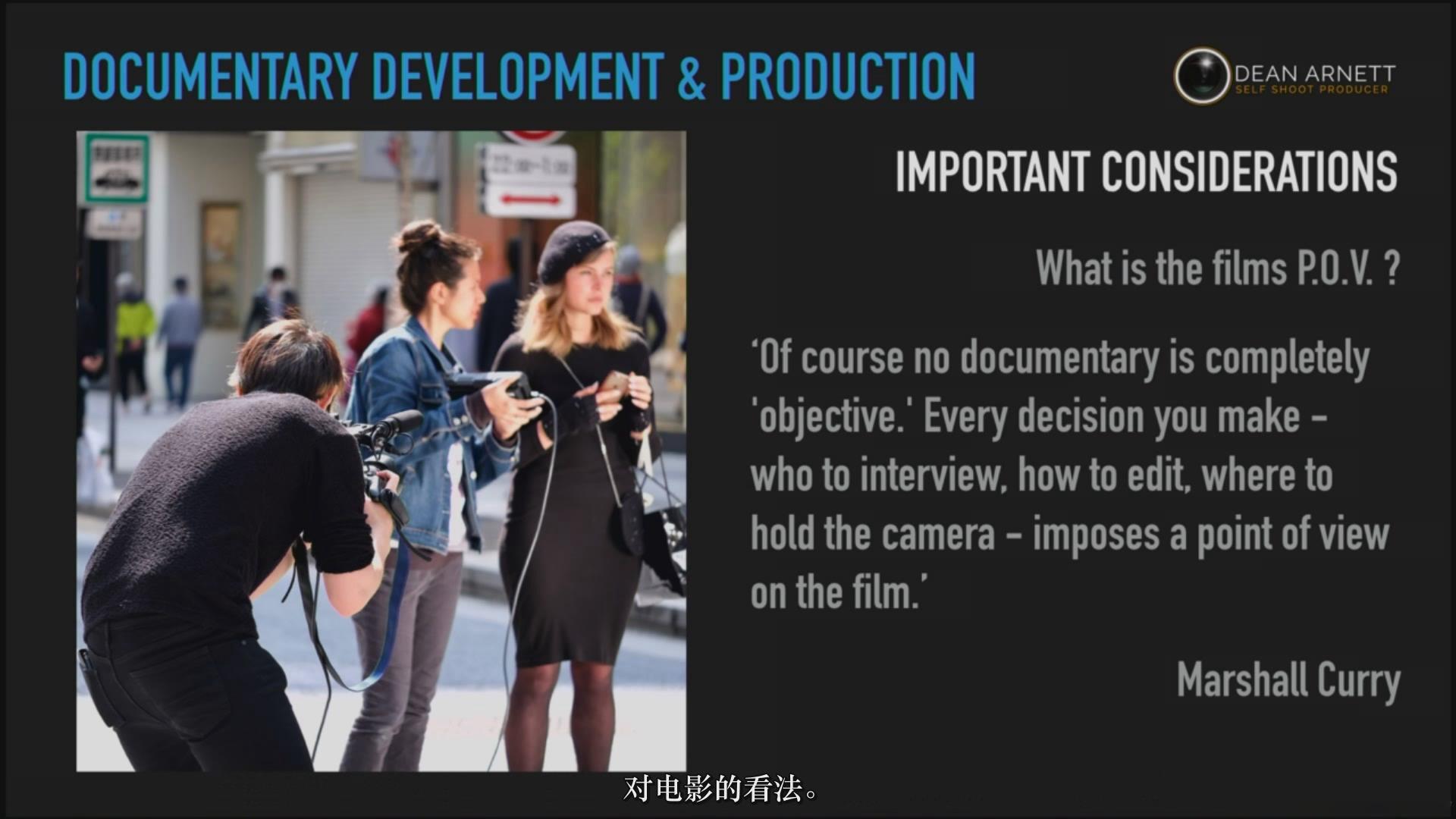 摄影教程_Dean Arnet-权威_广播标准_纪录片开发和制作大师班-中文字幕 摄影教程 _预览图6
