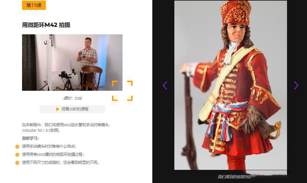 摄影教程_Evgeny Kartashov预算摄影-摄影棚至少11种廉价布光方案教程-中文字幕 摄影教程 _预览图25
