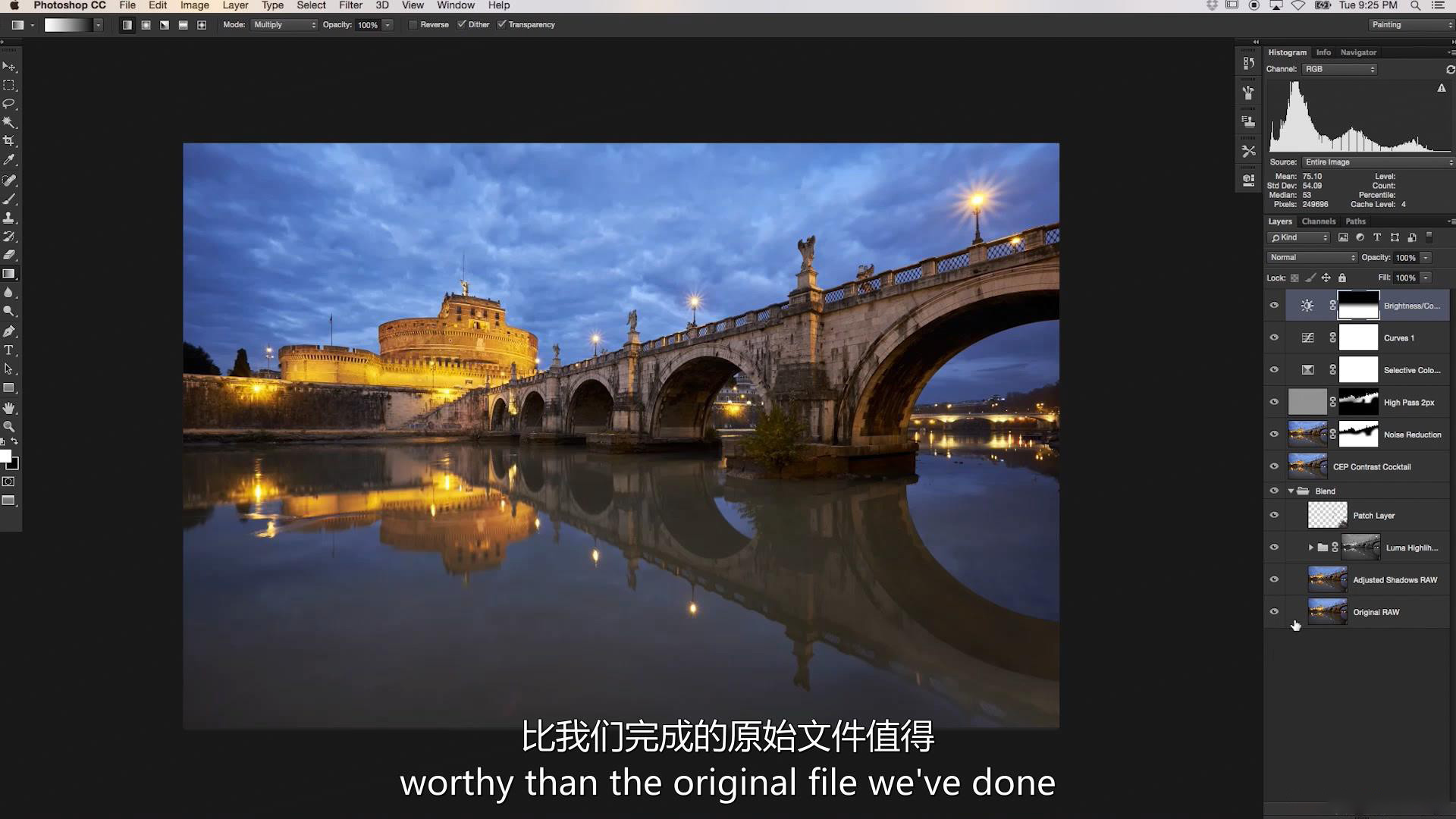 摄影教程_Fstoppers-Elia Locardi世界城市景观星轨风光摄影及后期-中英字幕 摄影教程 _预览图18