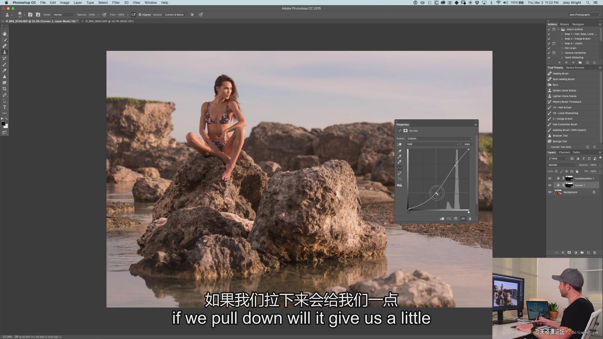 摄影教程_Fstoppers - Joey Wright商业泳装摄影-布光摆姿修饰教程(中英字幕) 摄影教程 _预览图45