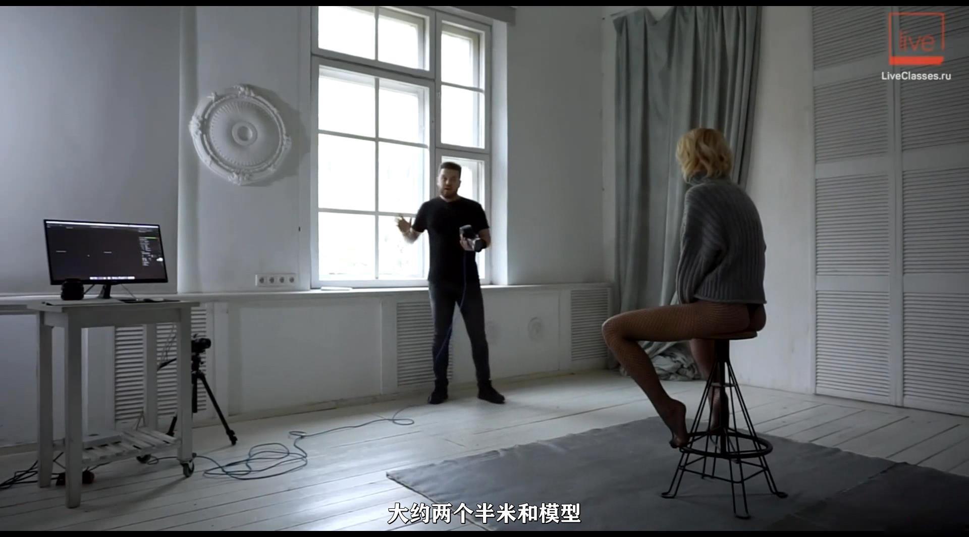 摄影教程_liveclasses -Alexander Talyuka 棚拍人像7种窗户光布光方案-中文字幕 摄影教程 _预览图2