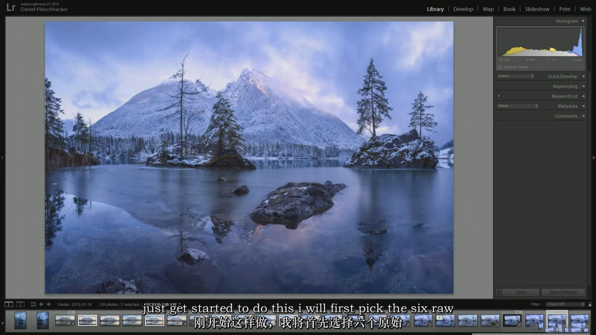 摄影教程_Daniel Fleischhacker景观和自然风光摄影Photoshop后期大师班-中英字幕 摄影教程 _预览图3