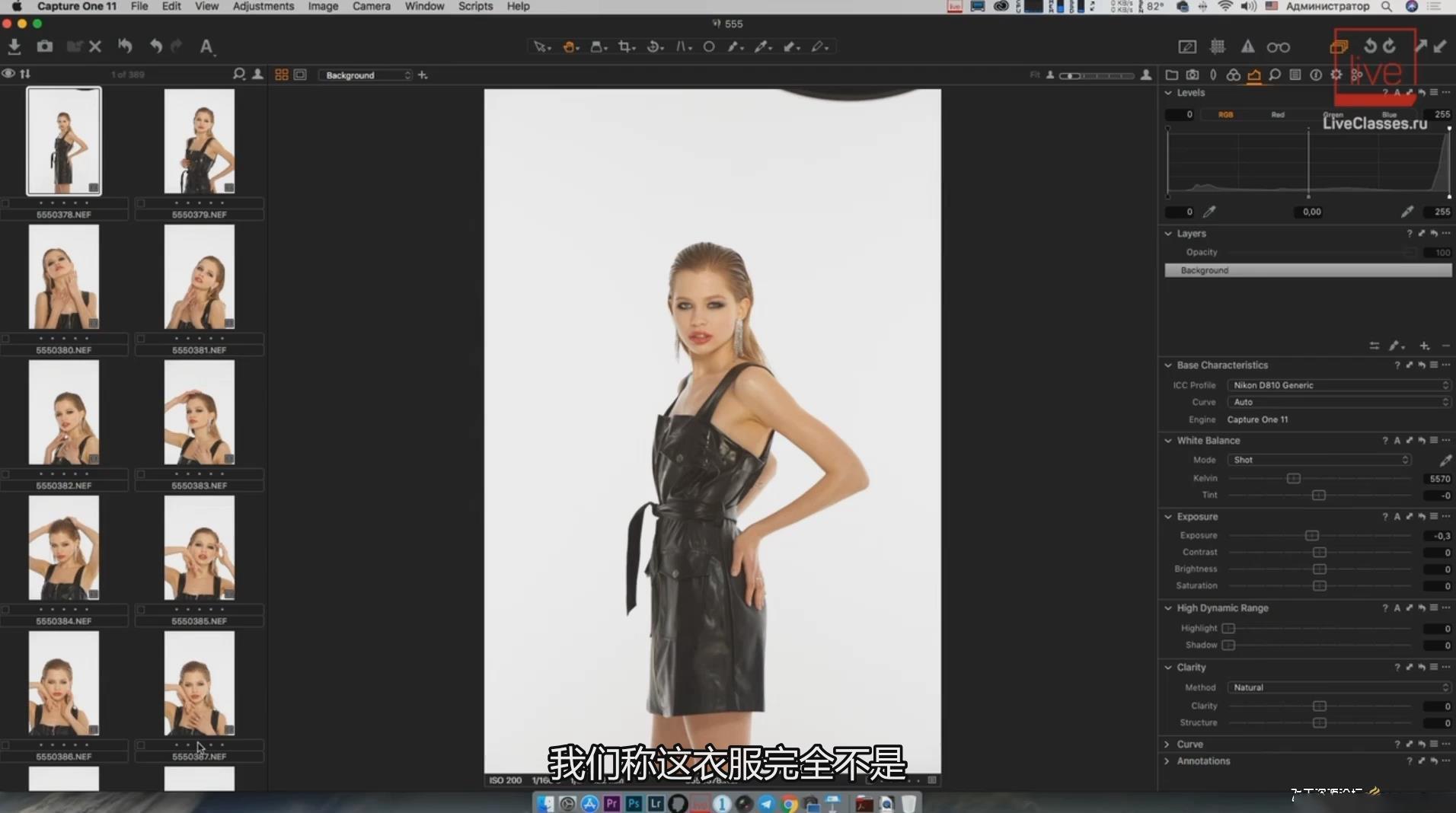 摄影教程_Liveclasses -Alexander Talyuka棚拍时尚杂志人像布光教程-中文字幕 摄影教程 _预览图11