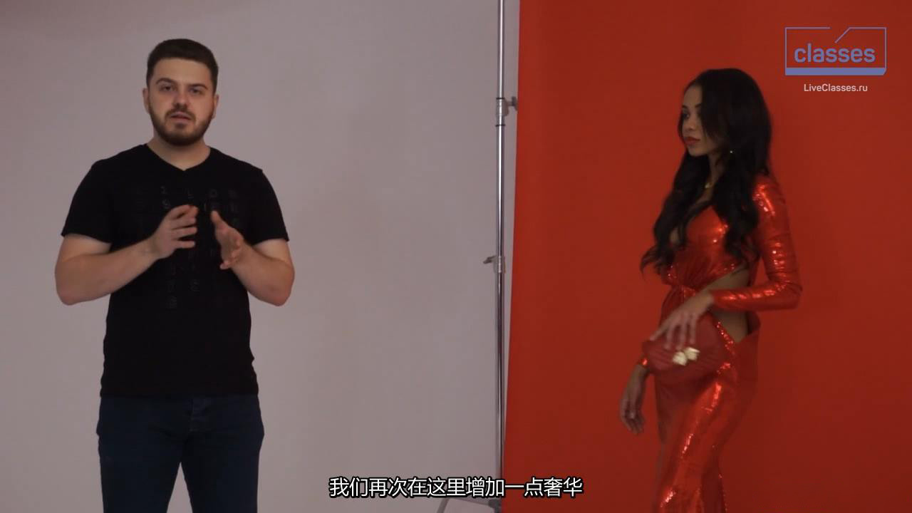 [人像摄影教程] Liveclasses -Alexander Talyuka掌握红色时尚创意概念摄影-中文字幕