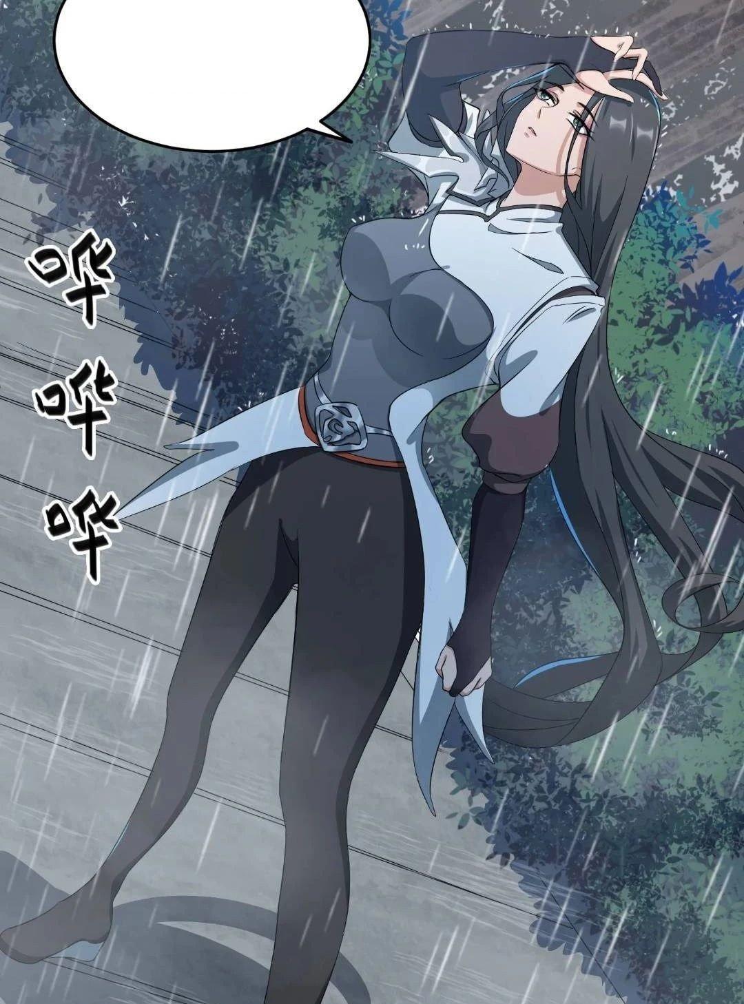 元龙阿七漫画图片壁纸