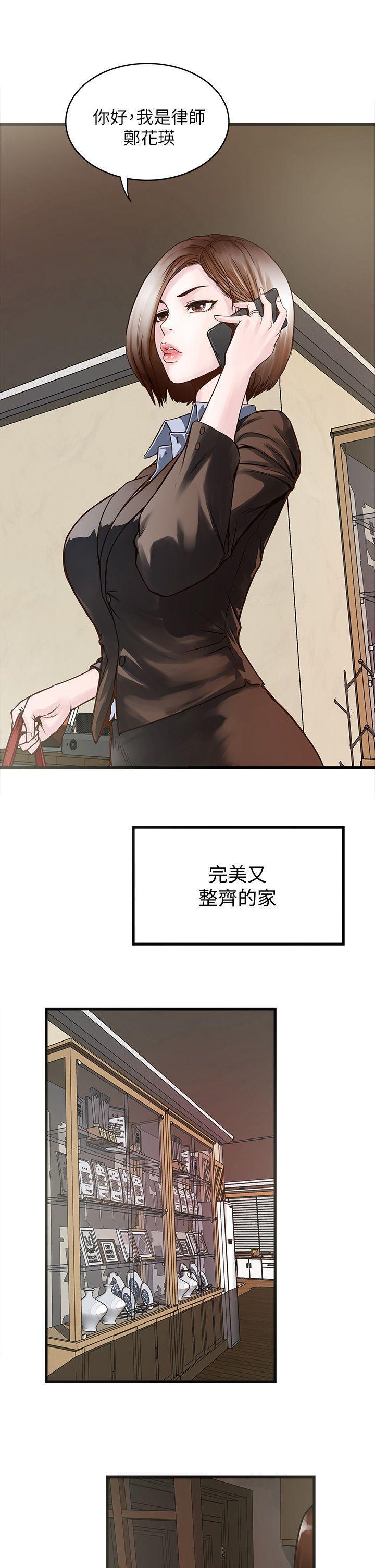 下女初希韩漫汉化无删减