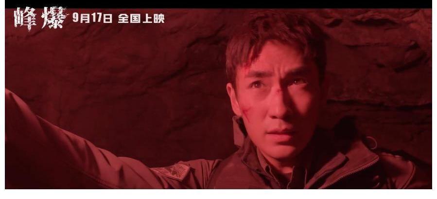 峰爆-百度云网盘【1080P已更新】中字资源已完结