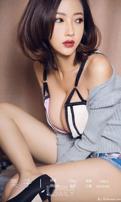 応募日本美女作品SIRO-3429