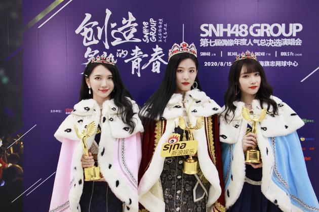 对话SNH48总决选TOP3 孙芮坦言:获第一很不可思议