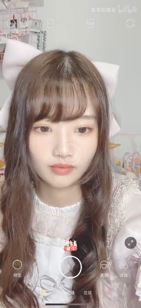 AKB48TeamSH 朱苓 20200822 B站直播