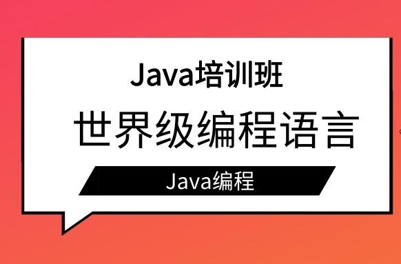 2021 年尚硅谷 Java 后端面授班【2021 年 5 月结课】