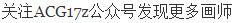 P站精选&《偶像大师 闪耀色彩》浅仓透壁纸特辑-Zhaiuu.Com-宅尤尤