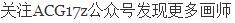 P站精选&黑丝美腿惹人爱!日本画师デカ・プリ夫的插画作品-Zhaiuu.Com-宅尤尤