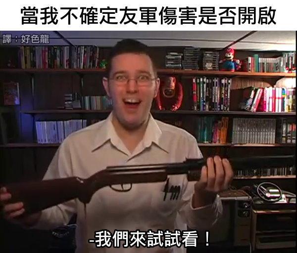 今日搞笑图片第56期:毒液追上来了 liuliushe.net六六社 第6张