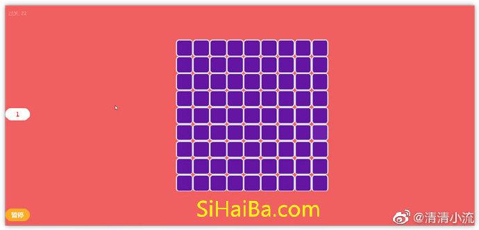 一款在线找色差的小网站:找色差小游戏 涨姿势 第1张