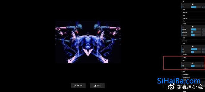 抖音生成器(photomos):一个将图片编辑成抖音风格的网站。 技术控 第2张